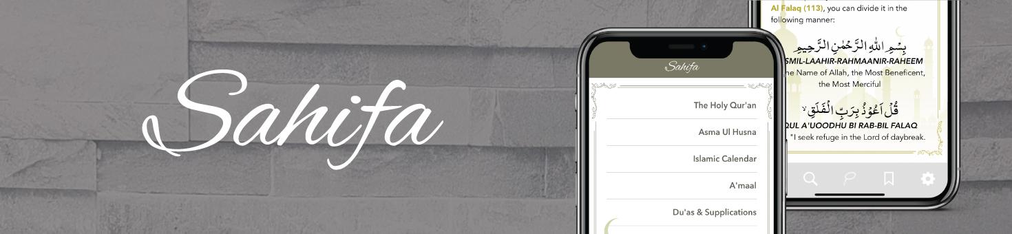 The Sahifa App