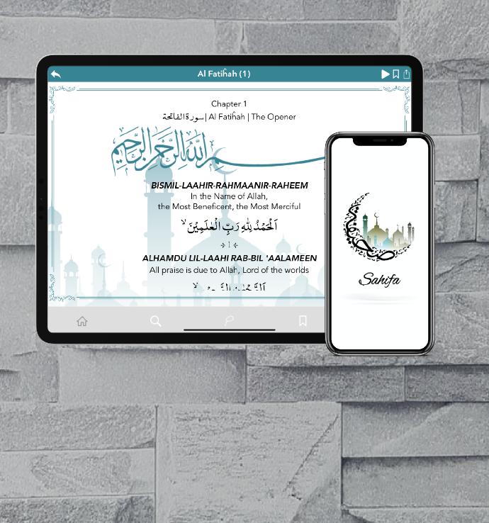 Discover the sahifa app